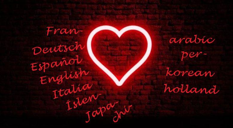 عشق و ابراز علاقه به زبان های مختلف_۵fecc2e4af47c.jpeg